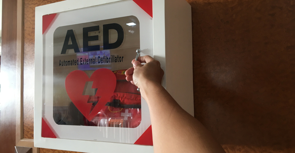 AED Reliability
